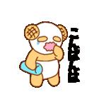 毎日ぺた【メロンパンダ】(個別スタンプ:3)