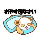 毎日ぺた【メロンパンダ】(個別スタンプ:4)