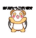 毎日ぺた【メロンパンダ】(個別スタンプ:5)