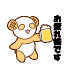 毎日ぺた【メロンパンダ】(個別スタンプ:7)
