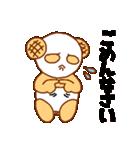 毎日ぺた【メロンパンダ】(個別スタンプ:8)