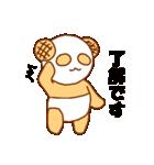 毎日ぺた【メロンパンダ】(個別スタンプ:13)