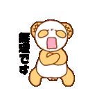 毎日ぺた【メロンパンダ】(個別スタンプ:14)