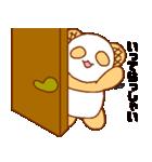 毎日ぺた【メロンパンダ】(個別スタンプ:16)