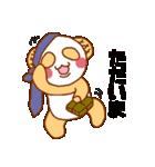 毎日ぺた【メロンパンダ】(個別スタンプ:17)