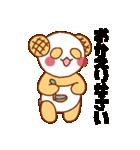 毎日ぺた【メロンパンダ】(個別スタンプ:18)