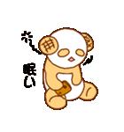 毎日ぺた【メロンパンダ】(個別スタンプ:19)