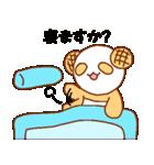 毎日ぺた【メロンパンダ】(個別スタンプ:20)