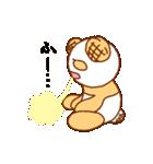 毎日ぺた【メロンパンダ】(個別スタンプ:22)