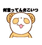 毎日ぺた【メロンパンダ】(個別スタンプ:24)