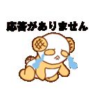 毎日ぺた【メロンパンダ】(個別スタンプ:25)