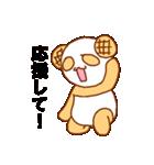 毎日ぺた【メロンパンダ】(個別スタンプ:26)