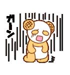 毎日ぺた【メロンパンダ】(個別スタンプ:29)