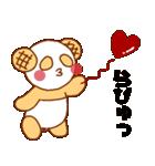 毎日ぺた【メロンパンダ】(個別スタンプ:31)