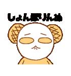 毎日ぺた【メロンパンダ】(個別スタンプ:32)