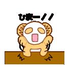毎日ぺた【メロンパンダ】(個別スタンプ:33)