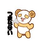 毎日ぺた【メロンパンダ】(個別スタンプ:34)