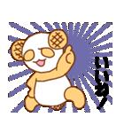 毎日ぺた【メロンパンダ】(個別スタンプ:35)
