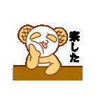 毎日ぺた【メロンパンダ】(個別スタンプ:36)