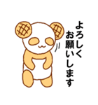毎日ぺた【メロンパンダ】(個別スタンプ:37)