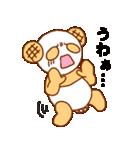 毎日ぺた【メロンパンダ】(個別スタンプ:38)