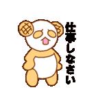 毎日ぺた【メロンパンダ】(個別スタンプ:39)