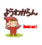 広島弁・英語翻訳①【ツッコミ会話】(個別スタンプ:01)
