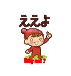 広島弁・英語翻訳①【ツッコミ会話】(個別スタンプ:03)