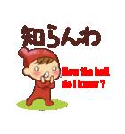 広島弁・英語翻訳①【ツッコミ会話】(個別スタンプ:04)