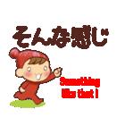 広島弁・英語翻訳①【ツッコミ会話】(個別スタンプ:05)