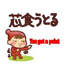 広島弁・英語翻訳①【ツッコミ会話】(個別スタンプ:06)