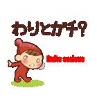 広島弁・英語翻訳①【ツッコミ会話】(個別スタンプ:07)