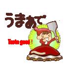広島弁・英語翻訳①【ツッコミ会話】(個別スタンプ:08)