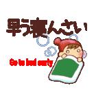 広島弁・英語翻訳①【ツッコミ会話】(個別スタンプ:09)
