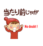 広島弁・英語翻訳①【ツッコミ会話】(個別スタンプ:10)