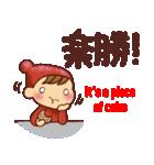 広島弁・英語翻訳①【ツッコミ会話】(個別スタンプ:11)