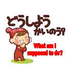 広島弁・英語翻訳①【ツッコミ会話】(個別スタンプ:12)