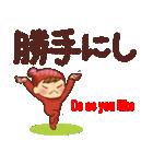 広島弁・英語翻訳①【ツッコミ会話】(個別スタンプ:13)
