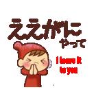 広島弁・英語翻訳①【ツッコミ会話】(個別スタンプ:15)