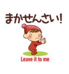 広島弁・英語翻訳①【ツッコミ会話】(個別スタンプ:17)