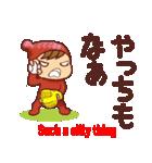 広島弁・英語翻訳①【ツッコミ会話】(個別スタンプ:20)