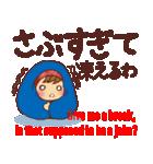 広島弁・英語翻訳①【ツッコミ会話】(個別スタンプ:21)
