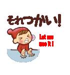広島弁・英語翻訳①【ツッコミ会話】(個別スタンプ:22)