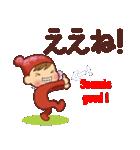 広島弁・英語翻訳①【ツッコミ会話】(個別スタンプ:26)