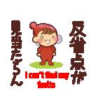 広島弁・英語翻訳①【ツッコミ会話】(個別スタンプ:28)