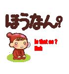 広島弁・英語翻訳①【ツッコミ会話】(個別スタンプ:34)