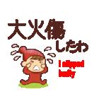 広島弁・英語翻訳①【ツッコミ会話】(個別スタンプ:35)