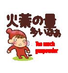 広島弁・英語翻訳①【ツッコミ会話】(個別スタンプ:36)
