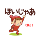 広島弁・英語翻訳①【ツッコミ会話】(個別スタンプ:40)