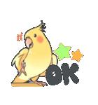 小鳥のスタンプ(個別スタンプ:05)